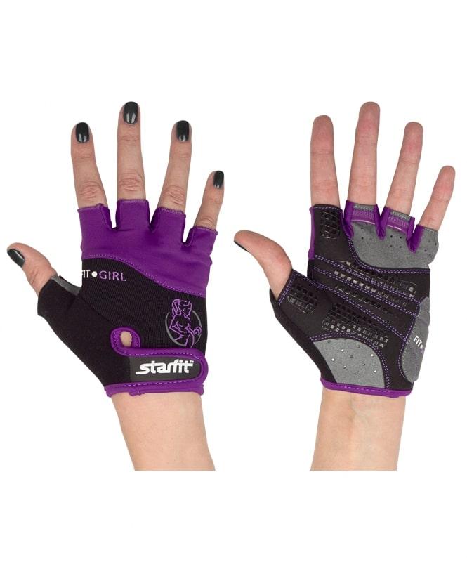Перчатки для фитнеса StarFit SU 113, черные/фиолетовые/серые,