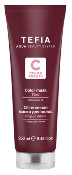 Маска оттеночная для волос Tefia Color Creats красная 250 мл