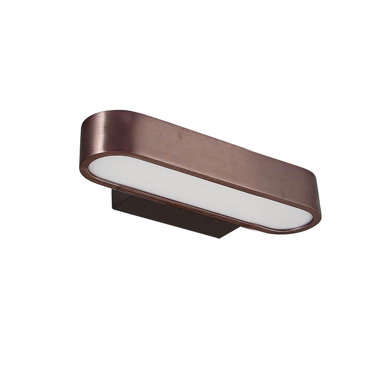 Настенный светодиодный светильник Favourite Officium 2120-1W