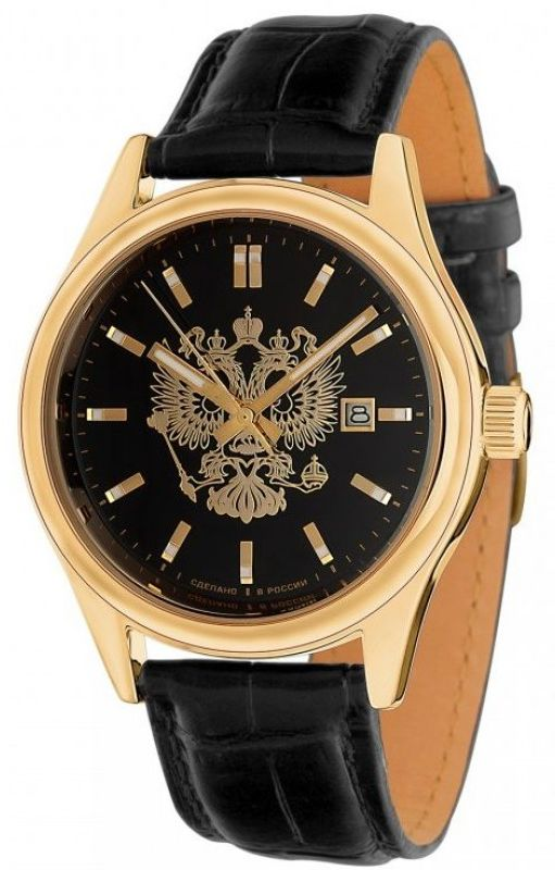 Наручные механические часы Слава  1369614/300-2414