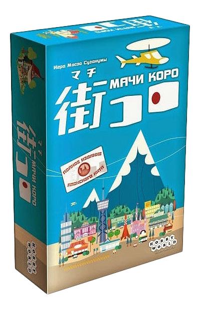 Миниатюра Настольная игра Мачи Коро (Machi Koro) №7