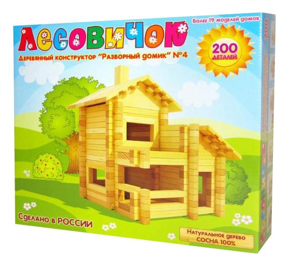Конструктор деревянный Лесовичок Разборный домик №4