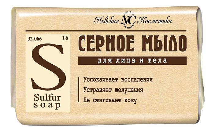 Купить Косметическое мыло Серное, 90 гр, косметическое мыло Серное, Невская Косметика