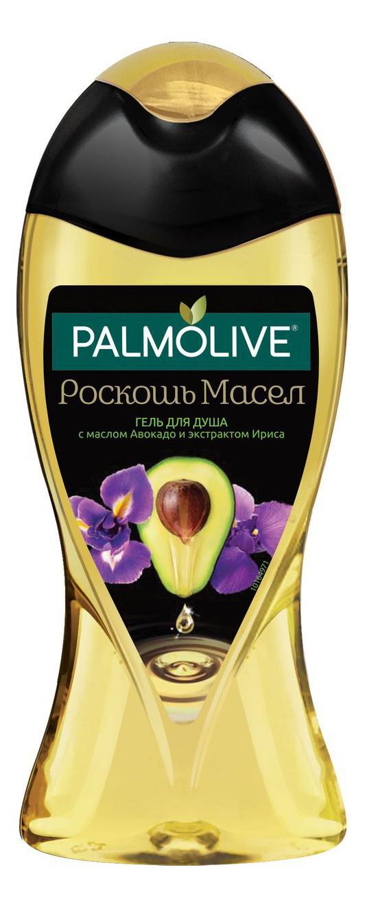 Гель для душа Palmolive Роскошь Масел С маслом авокадо и экстрактом ириса 250 мл,