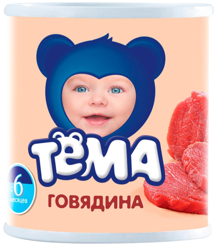 Пюре мясное Тёма Говядина 100 гр