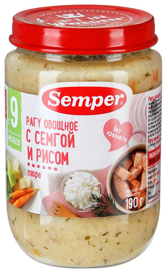 Готовый обед Semper Семга с рисом