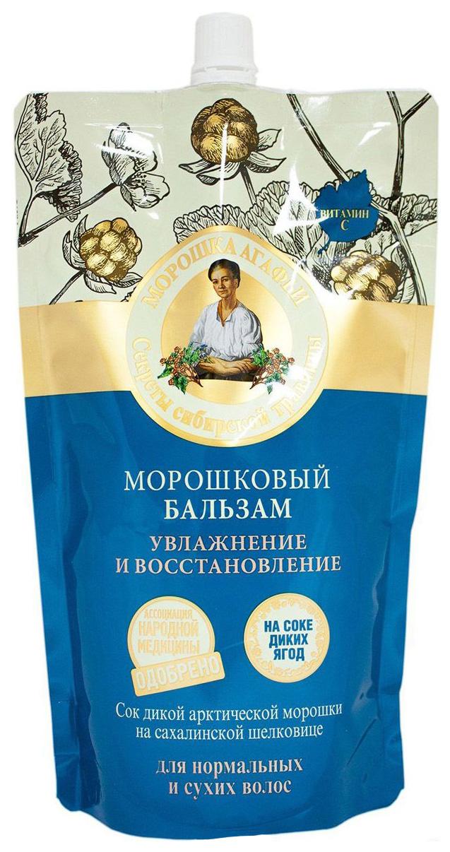 Бальзам для волос Рецепты бабушки Агафьи Морошковый Увлажнение и восстановление 500 мл