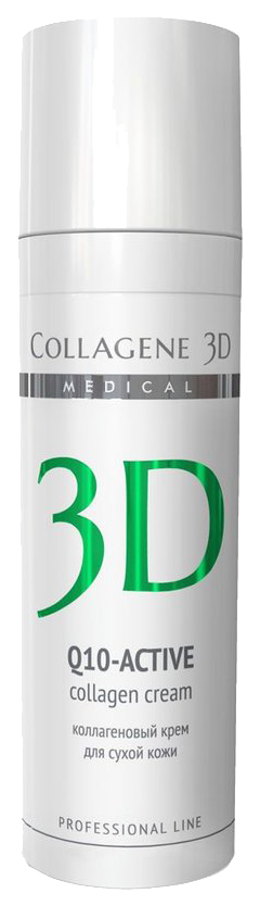 Крем для лица Collagene 3D Q10 Active 30 мл