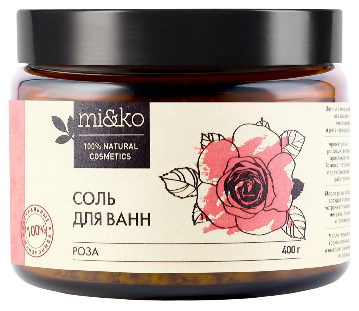 Соль для ванн Ми&Ко Роза 400 г