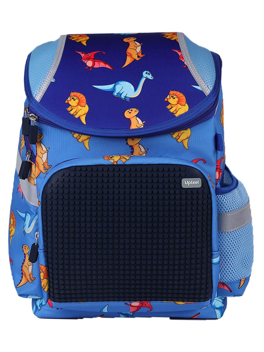 Школьный рюкзак A-019 Super Class Динозаврики синий