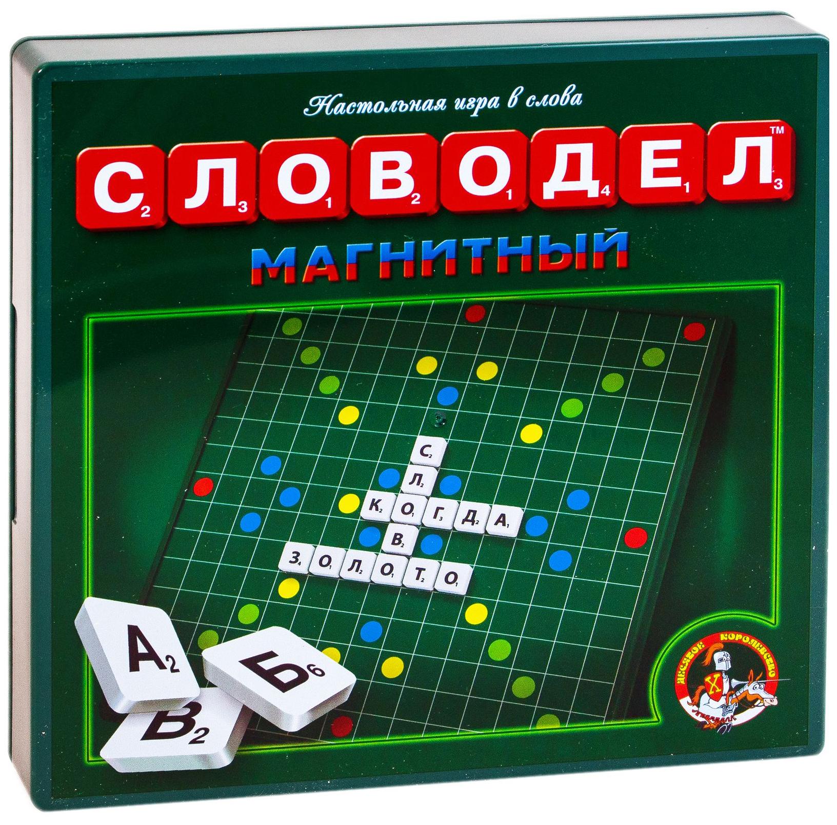 Купить Настольная игра Десятое королевство Словодел магнитный 1348, Десятое Королевство,