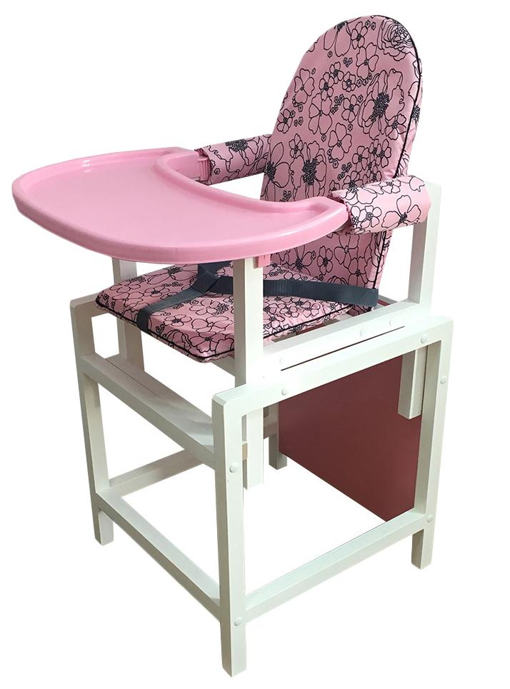 СЕНС-М Стул-стол для кормления ОБЛАЧКО Розовый