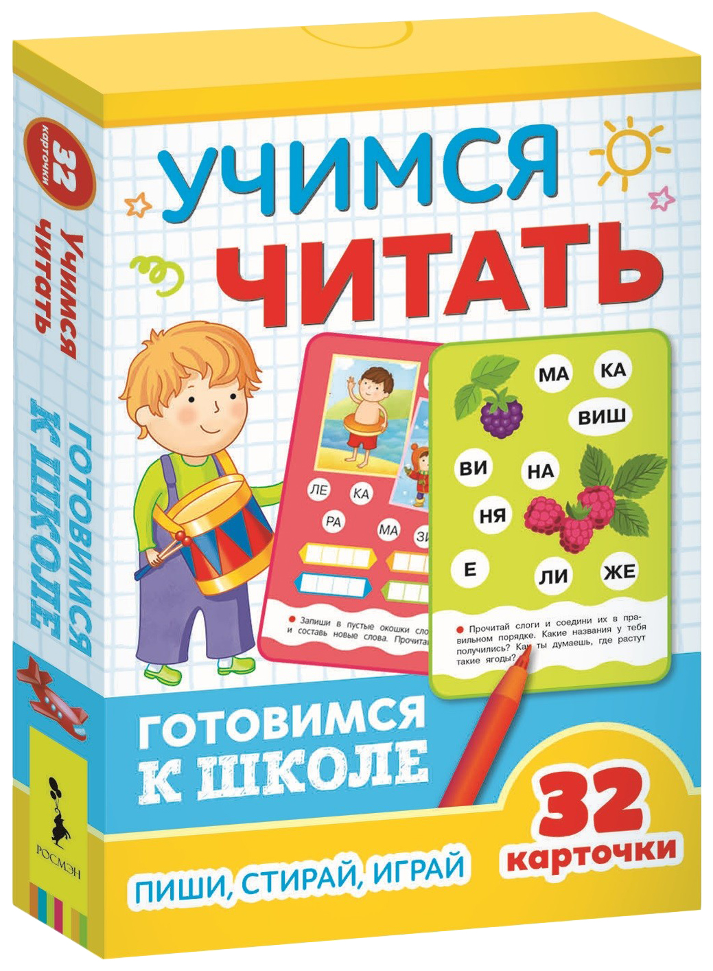 Купить Развивающие карточки. Учимся читать. Готовимся к школе, Росмэн,