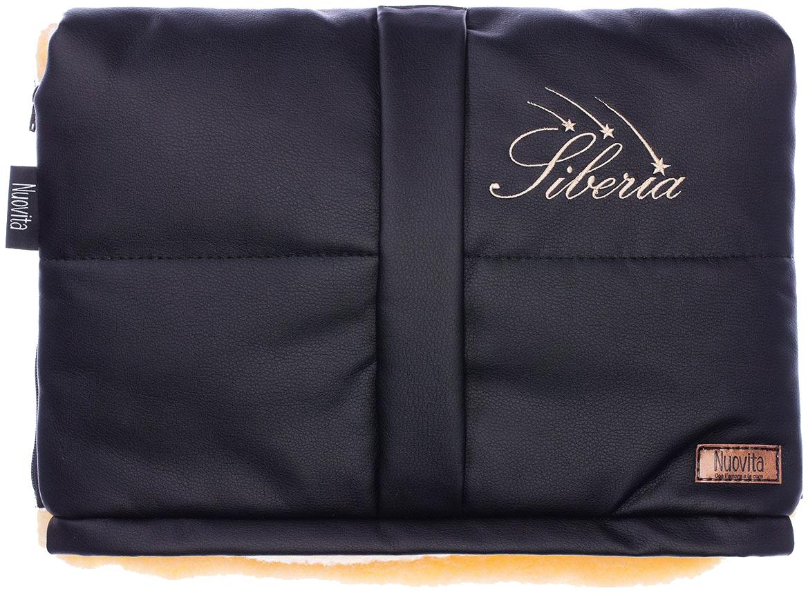 Муфта меховая для коляски Nuovita Siberia Lux Pesco черная