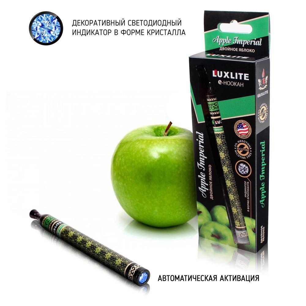 Электронный испаритель Luxlite со вкусом яблока Luxlite Apple Imperial фото