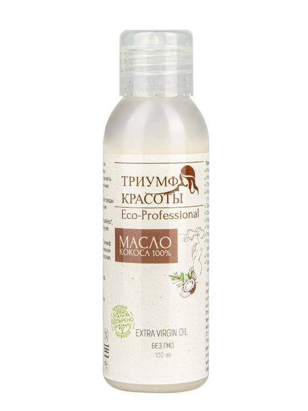 Купить Масло кокоса первого холодного отжима Триумф Красоты Extra Virgin Oil 100 мл
