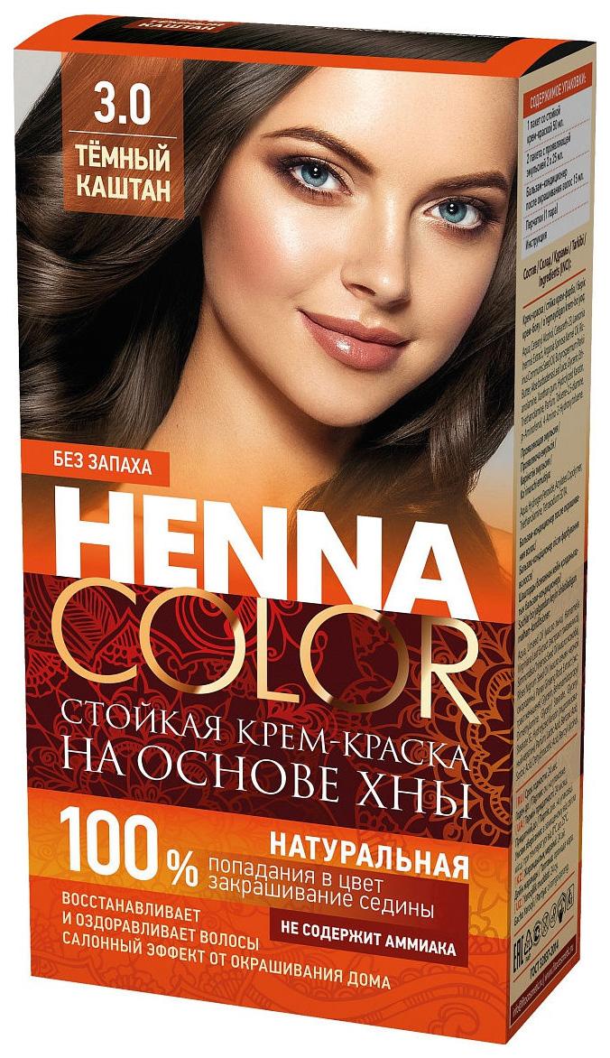 Краска для волос Фитокосметик Henna Color 3.0 Темный каштан 115 мл