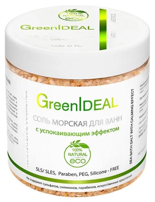 Соль для ванн GreenIdeal С успокаивающим эффектом