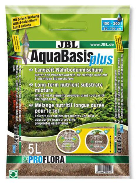 Грунт для аквариума JBL AquaBasis plus 5л