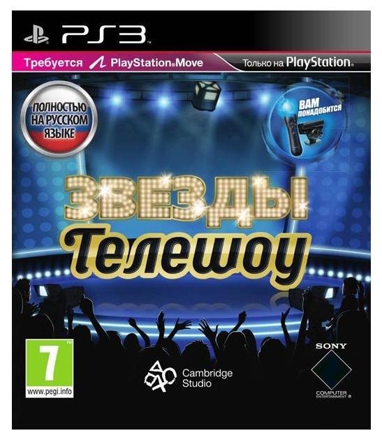 Игра Звёзды телешоу для PlayStation 3 Sony