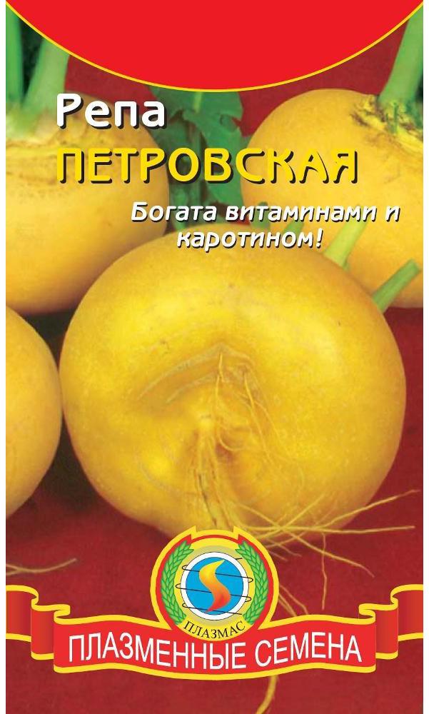 Семена Репа Петровская, 1 г, Плазмас