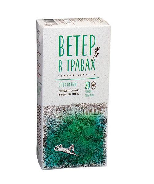 Чай травяной Ветер в травах спокойный 20 пакетиков