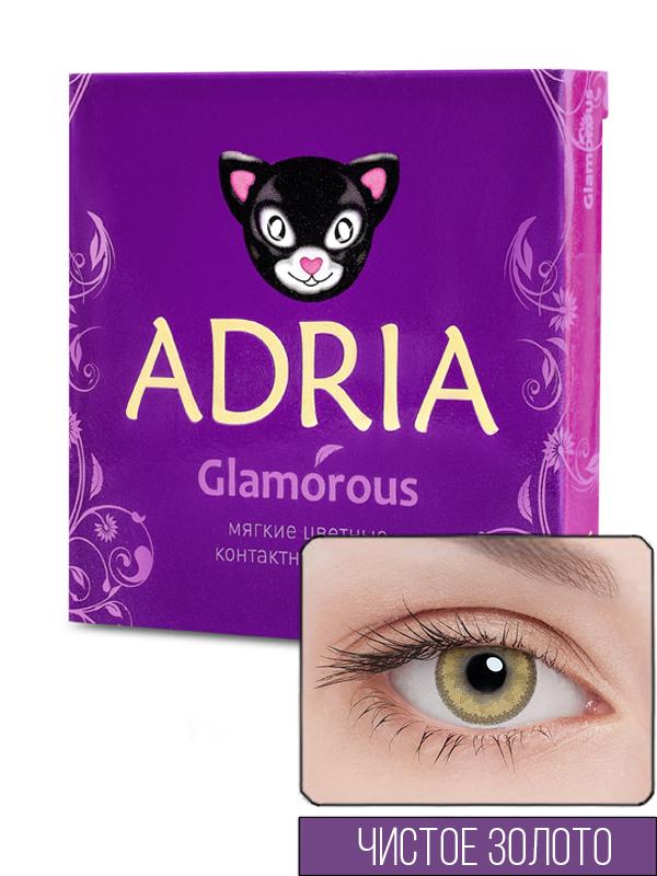 Контактные линзы ADRIA GLAMOROUS 2 линзы -5,50 gold фото