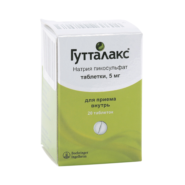 Купить Гутталакс таблетки 5 мг 20 шт., Boehringer Ingelheim
