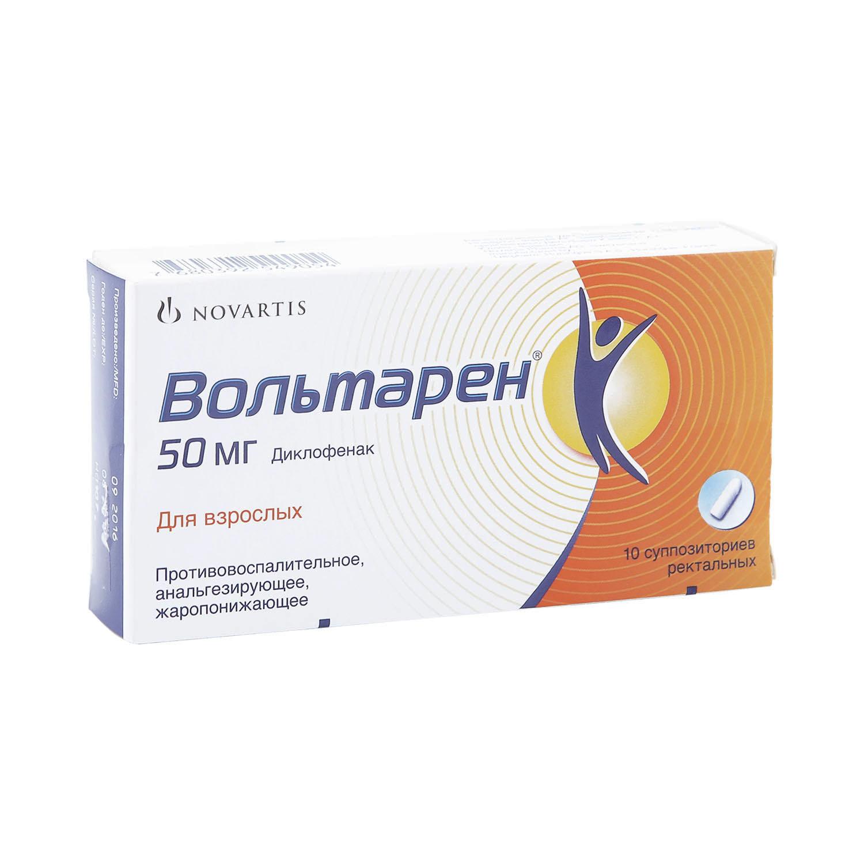 Купить Вольтарен суппозитории ректальные 50 мг 10 шт., Novartis Pharma