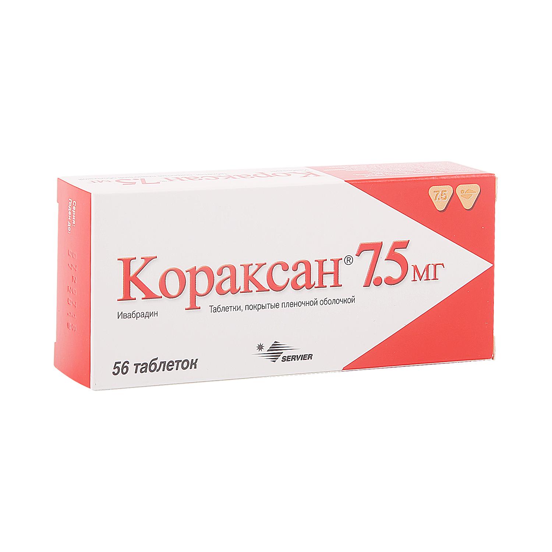 Купить Кораксан таблетки 7.5 мг 56 шт., Servier