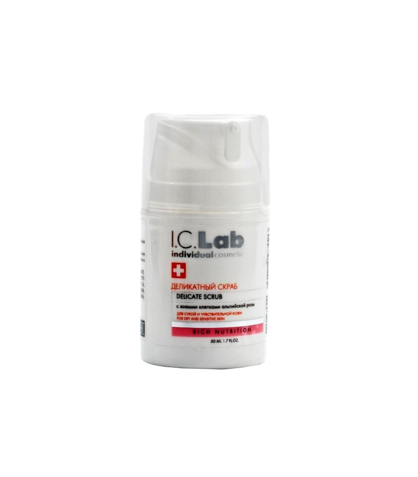 Деликатный скраб I.C.Lab Individual cosmetic