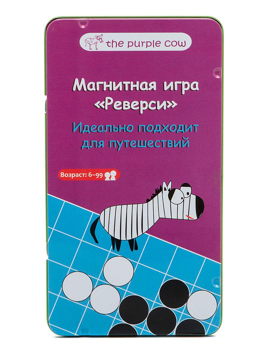 Купить Магнитная настольная игра The Purple Cow Реверси, Семейные настольные игры