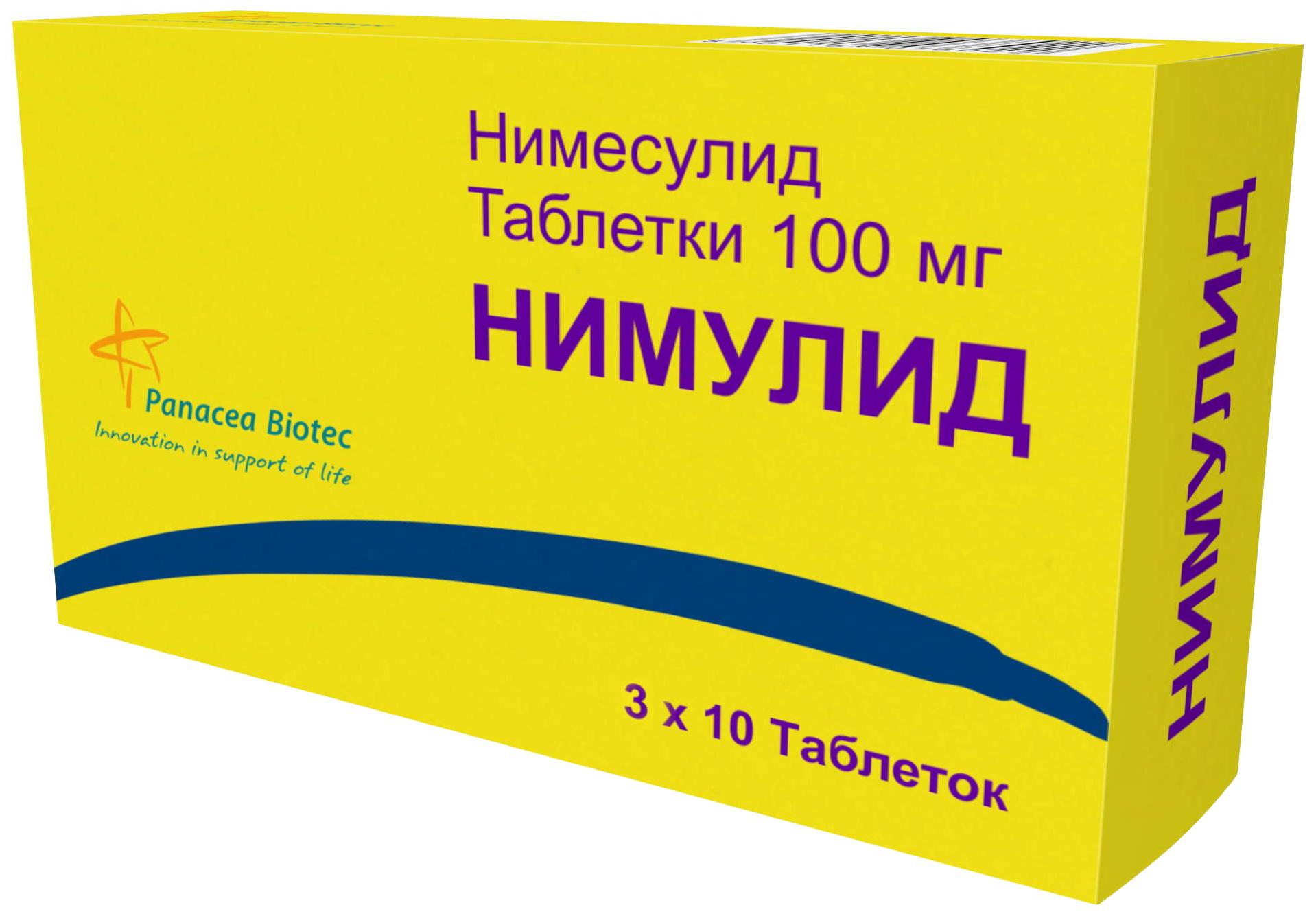 Нимулид таблетки 100 мг 30 шт.