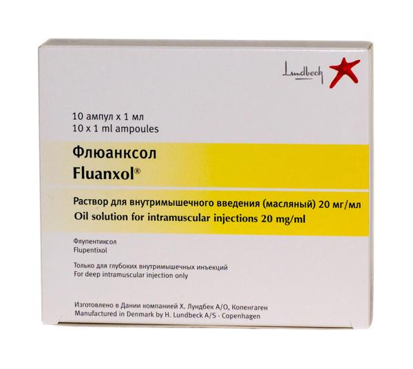 Купить Флюанксол раствор 20 мг/мл 1 мл 10 шт., Lundbeck