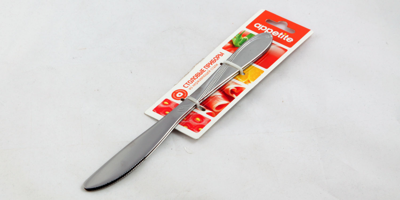 Набор столовых ножей TM Appetite АТ 03/п