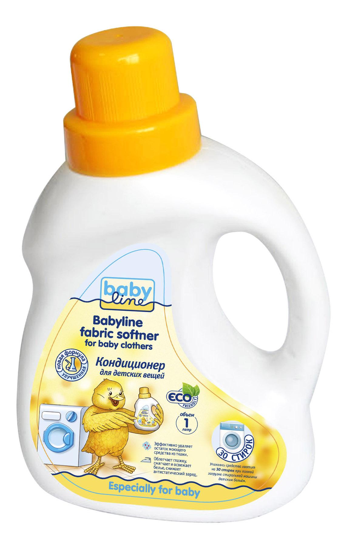 Купить DB004, Кондиционер для стирки детских вещей babyline (концентрат), Детские кондиционеры для белья