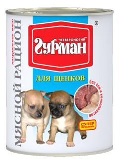 Консервы для щенков Четвероногий Гурман Мясной рацион, мясо, 6шт, 850г