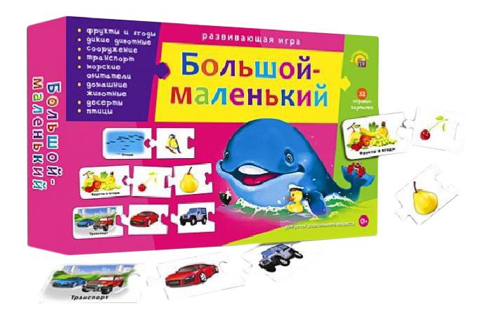 Купить Семейная настольная игра Рыжий Кот Большой-Маленький, Рыжий кот, Семейные настольные игры