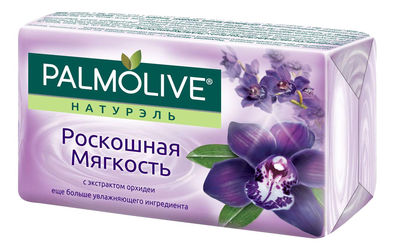 Косметическое мыло Palmolive Натурэль Роскошная мягкость 90гр фото