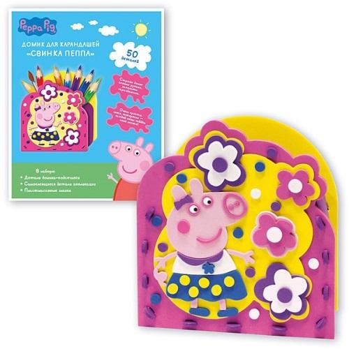 Домик для карандашей Peppa Pig Цветник Пеппы