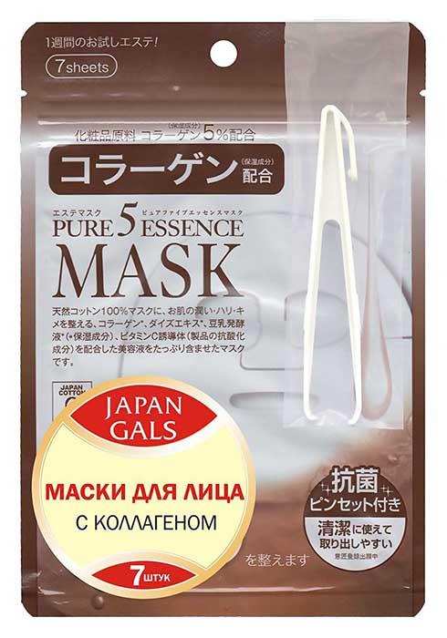 Маска для лица Japan Gals с коллагеном Pure 5 Essential 7 шт