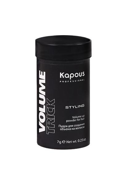 Средство для укладки волос Kapous Volumetrick