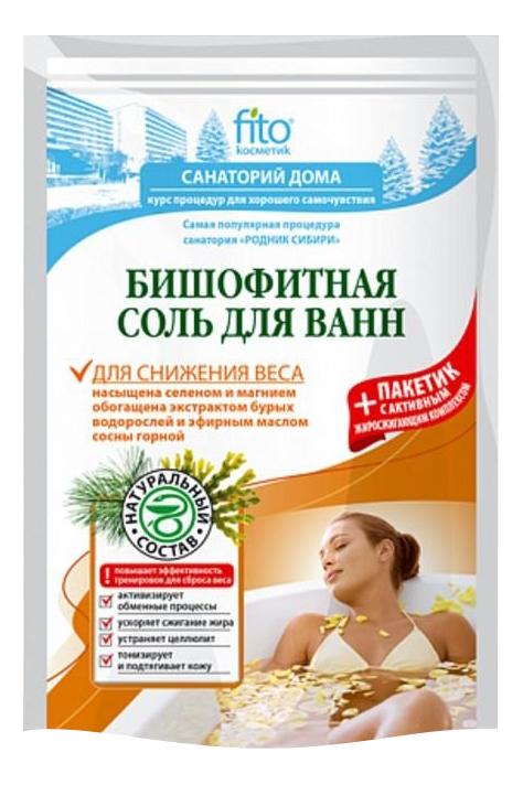 Купить Соль для ванн Бишофитная Для снижения веса (500 гр+30), соль для ванн Бишофитная Для снижения веса, Фитокосметик