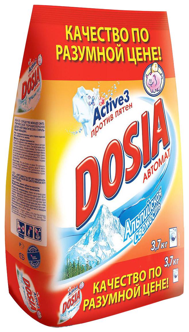 Порошок для стирки Dosia альпийская свежесть автомат
