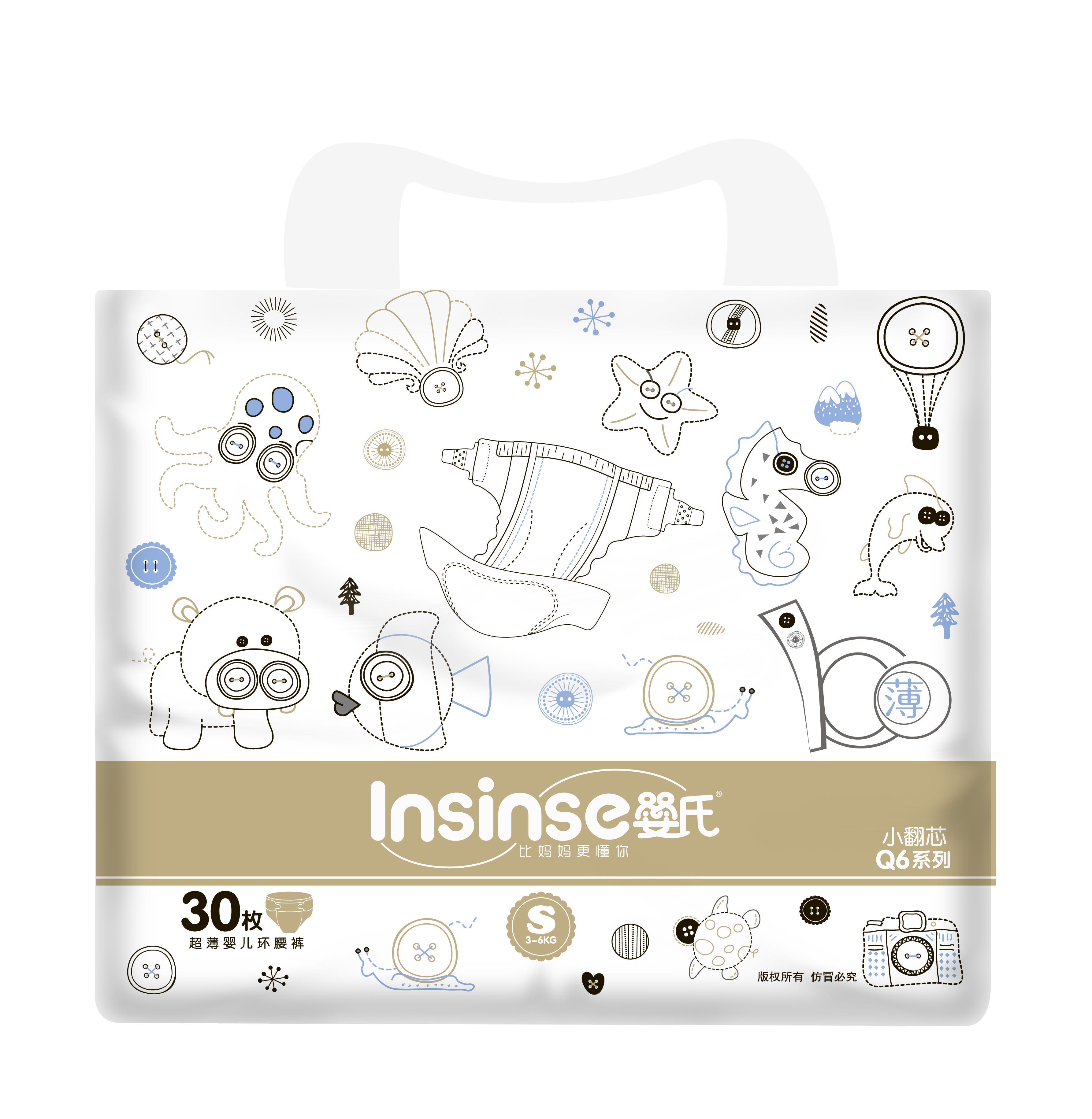 Купить Premium, Подгузники INSINSE Q6 (3-6кг) 30 шт. супертонкие S (12)