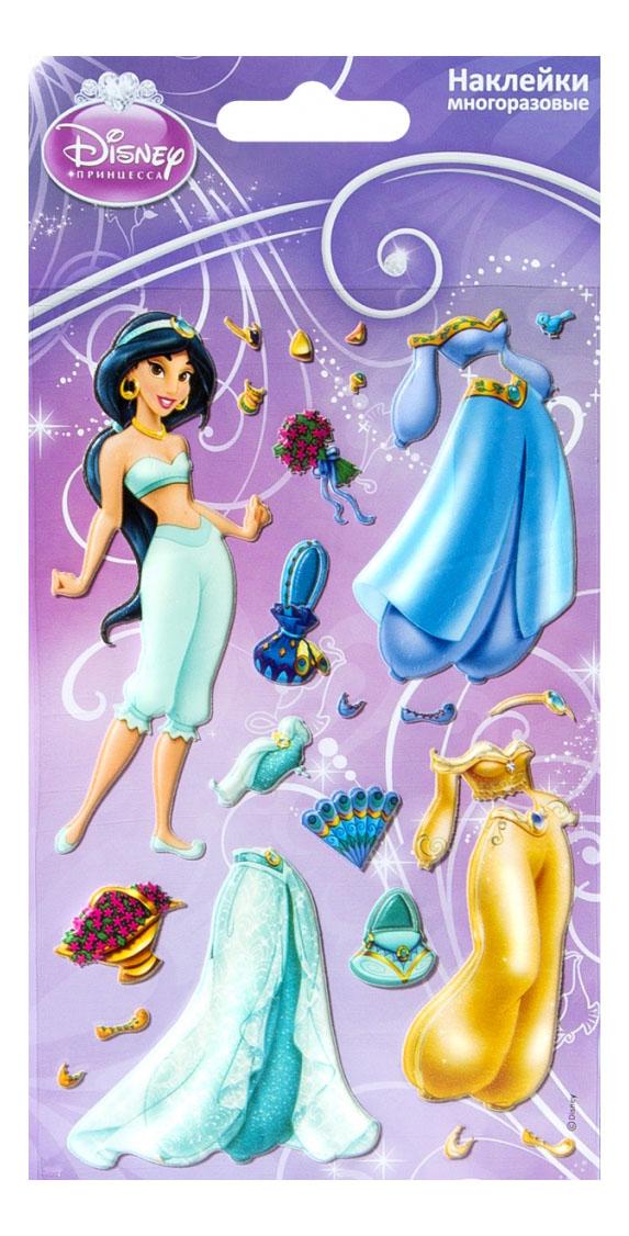 Наклейка декоративная для детской комнаты Липляндия Дисней Жасмин с нарядами