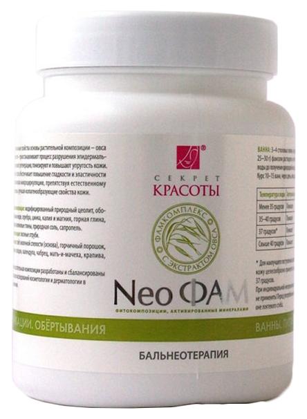 Соль для ванн БиоБьюти NEO Бальнеотерапия