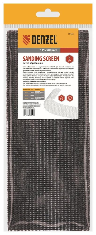 Лист шлифовальный для вибрационных шлифмашин DENZEL 75173