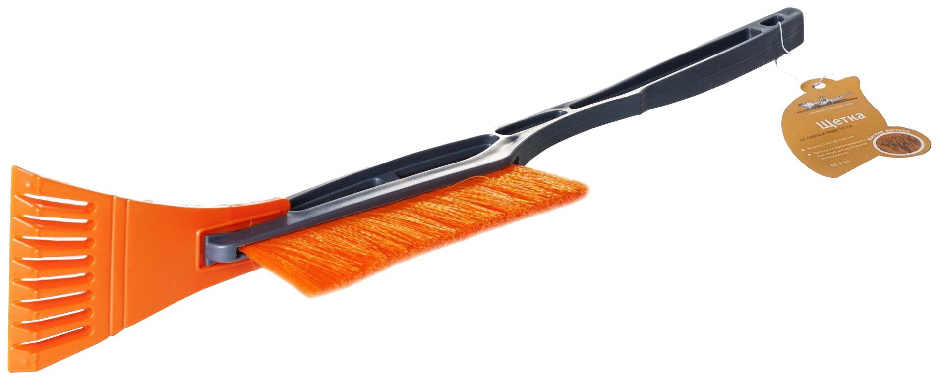 Щетка для очистки от снега Airline Встроенный