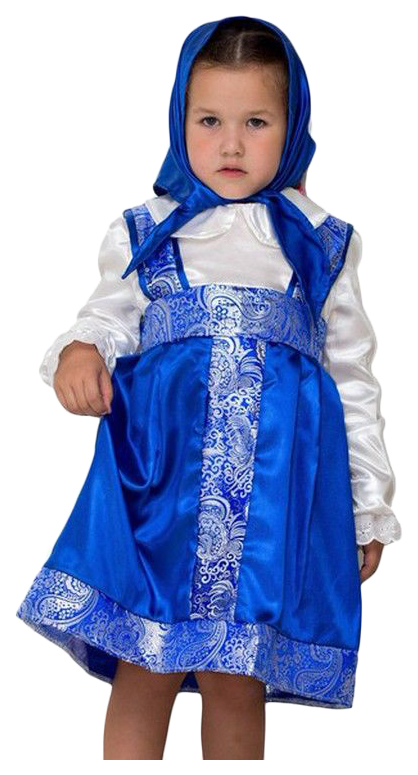 Карнавальный костюм Бока Василиса, цв. синий р.122